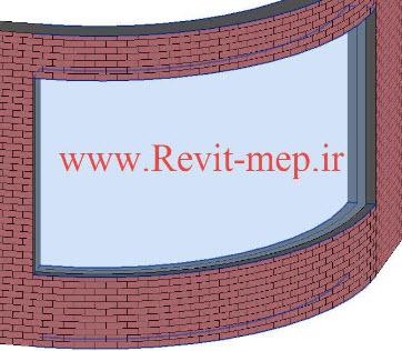 پنجره منحنی کامل با نرم افزار Revit
