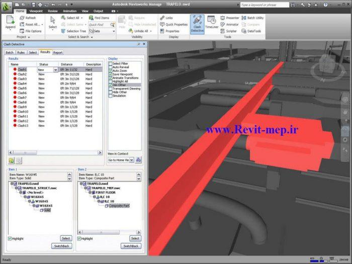 معرفی برنامه Autodesk Navisworks 2019